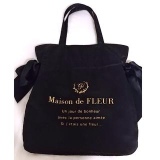 メゾンドフルール(Maison de FLEUR)のMaison de FLEUR ダブルリボントートバッグ(トートバッグ)
