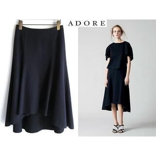 ADORE - ADORE 17SS ミラノジャージーフレアースカート 36 定価35200円