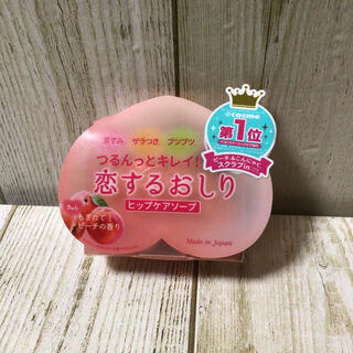 Pelikan - 恋するおしり ヒップケアソープ(80g)
