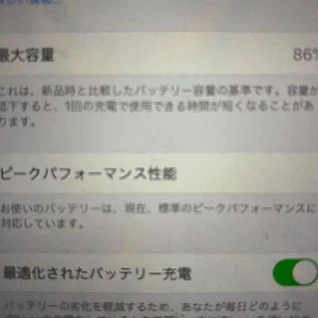 Apple(アップル)のiPhone7 au 32GB ブラック スマホ/家電/カメラのスマートフォン/携帯電話(スマートフォン本体)の商品写真