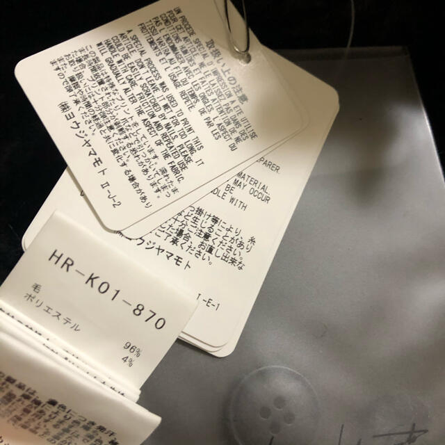 Yohji Yamamoto(ヨウジヤマモト)のyohji yamamoto pour homme Look31 ペイントニット メンズのトップス(ニット/セーター)の商品写真