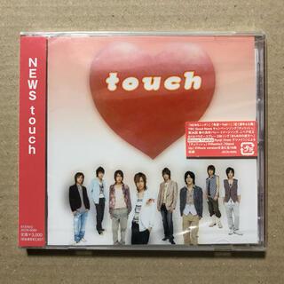touch 通常盤【CD】/NEWS【未開封】(ポップス/ロック(邦楽))