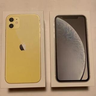 アップル(Apple)のiPhone  空箱  2つセット(その他)