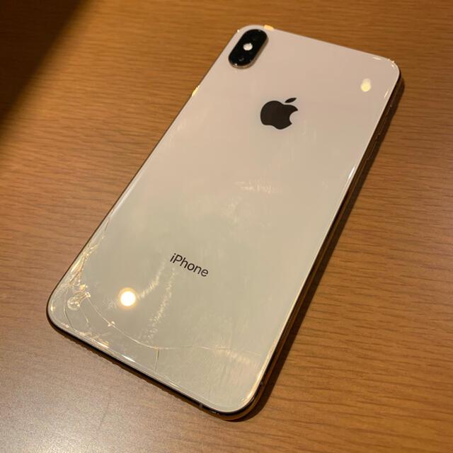 Apple(アップル)の【レア】iPhoneXS MAX 512GB ゴールド スマホ/家電/カメラのスマートフォン/携帯電話(スマートフォン本体)の商品写真