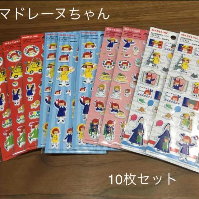 ♡様専用   マドレーヌちゃん ポストカード エンタメ/ホビーのおもちゃ/ぬいぐるみ(キャラクターグッズ)の商品写真