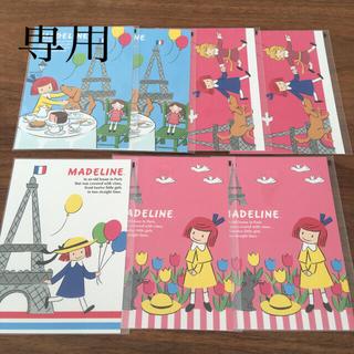 ♡様専用   マドレーヌちゃん ポストカード(キャラクターグッズ)