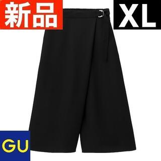 ジーユー(GU)のGU ジーユー ラップガウチョパンツ+EC 黒 ブラック XLサイズ(その他)