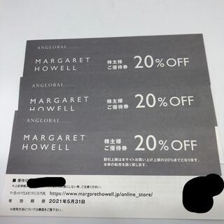 マーガレットハウエル(MARGARET HOWELL)のマーガレットハウエル 20%オフ 3枚(ショッピング)