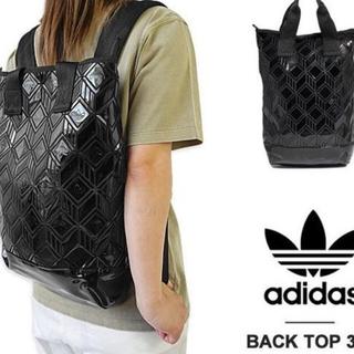 adidas - adidas  2Way トートバッグ リュックサック 幾何学模様 メッシュ