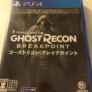 PlayStation4 - PS4 GHOSTRECON