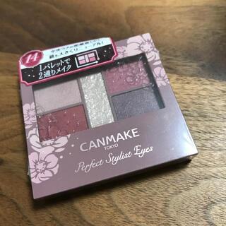 CANMAKE - キャンメイク(CANMAKE) パーフェクトスタイリストアイズv 14 アンティ