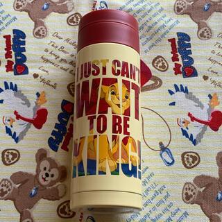 ディズニー(Disney)のライオンキング ドリンクボトル♡(タンブラー)