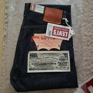 Levi's - 1944 501 Levi's vintage clothing perfect