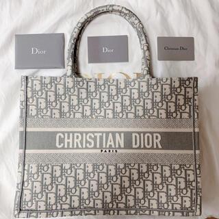 Dior - dior ディオール オブリーク ブックトート グレー 新品未使用。