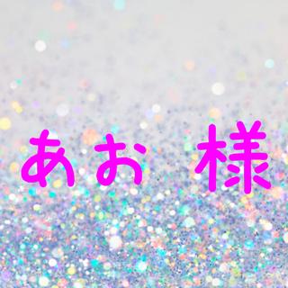 タカラジマシャ(宝島社)のsyunkonカフェごはんめんどくさくない献立(料理/グルメ)