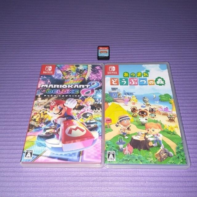 Nintendo Switch(ニンテンドースイッチ)の任天堂スイッチソフト3種類 エンタメ/ホビーのゲームソフト/ゲーム機本体(家庭用ゲームソフト)の商品写真