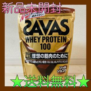 ザバス(SAVAS)の明治 ザバス ホエイプロテイン100 リッチショコラ味 1050g 約50食分(プロテイン)