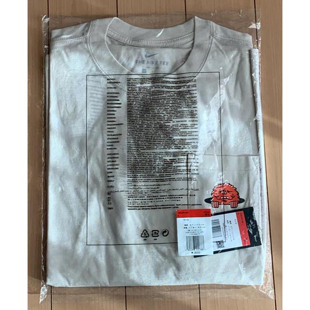NIKE(ナイキ)のNIKE SB mooncasket ロングスリーブ メンズのトップス(Tシャツ/カットソー(七分/長袖))の商品写真