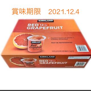 【レッド グレープフルーツ 12カップ シロップ漬け カークランド(フルーツ)