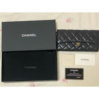 CHANEL - CHANELマトラッセ  フラップウォレット 長財布(正規品)