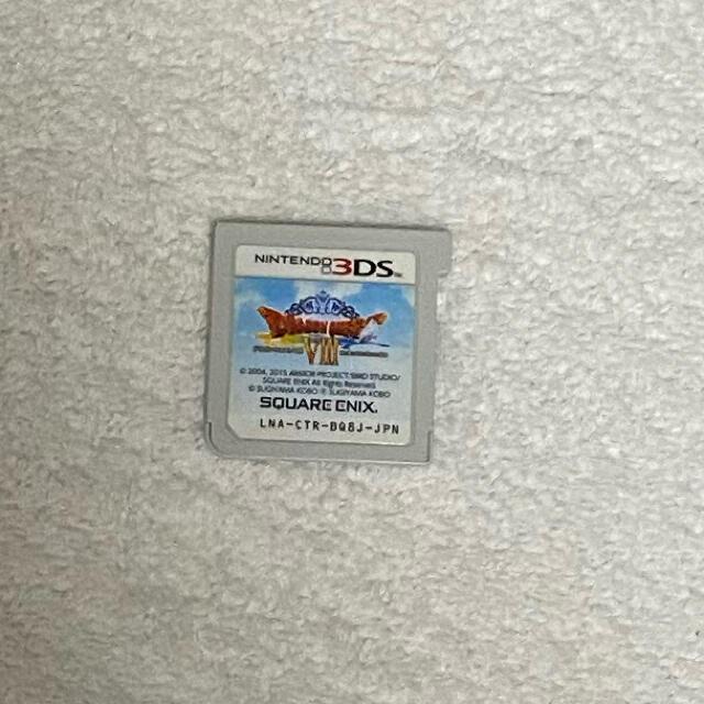 任天堂(ニンテンドウ)のドラゴンクエストVIII エンタメ/ホビーのゲームソフト/ゲーム機本体(携帯用ゲームソフト)の商品写真