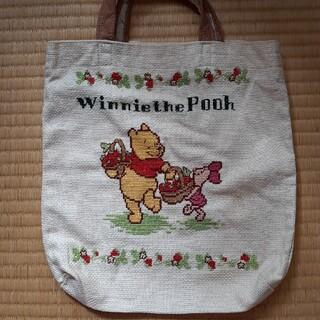 プーさんとピグレットの刺繍トートバッグ(トートバッグ)