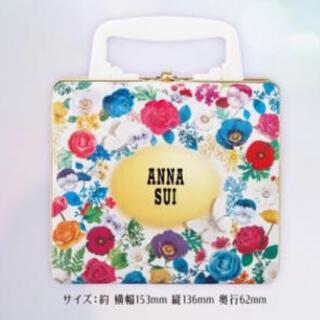 アナスイ(ANNA SUI)のANNA SUI 缶バック(ノベルティグッズ)