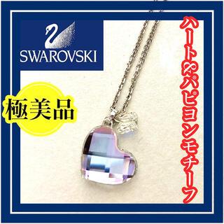 SWAROVSKI - 美品❤スワロフスキー ハート 蝶モチーフ クリスタル ネックレス ペンダント