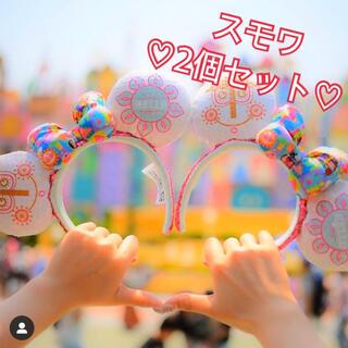 ディズニー(Disney)の2点セット❣️海外ディズニー限定日本未発売スモールワールド スモワ カチューシャ(カチューシャ)