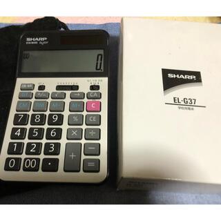 シャープ(SHARP)のSHARP ELSI MATE EL-G37 学校用電卓 簿記 情報処理(オフィス用品一般)