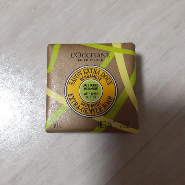 L'OCCITANE(ロクシタン)のL'OCCITANE 化粧せっけん  コスメ/美容のボディケア(ボディソープ/石鹸)の商品写真