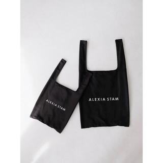 ALEXIA STAM - 未使用 即購入OK 最終価格 ALEXIASTAM 大小2個セット
