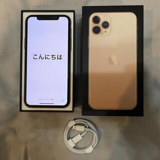 Apple - iPhone11pro 258GB SIMロック解除済 ゴールド