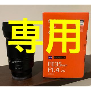 ソニー(SONY)の美品 SONY SEL35F14Z ソニー Eマウント レンズ ZEISS(レンズ(単焦点))