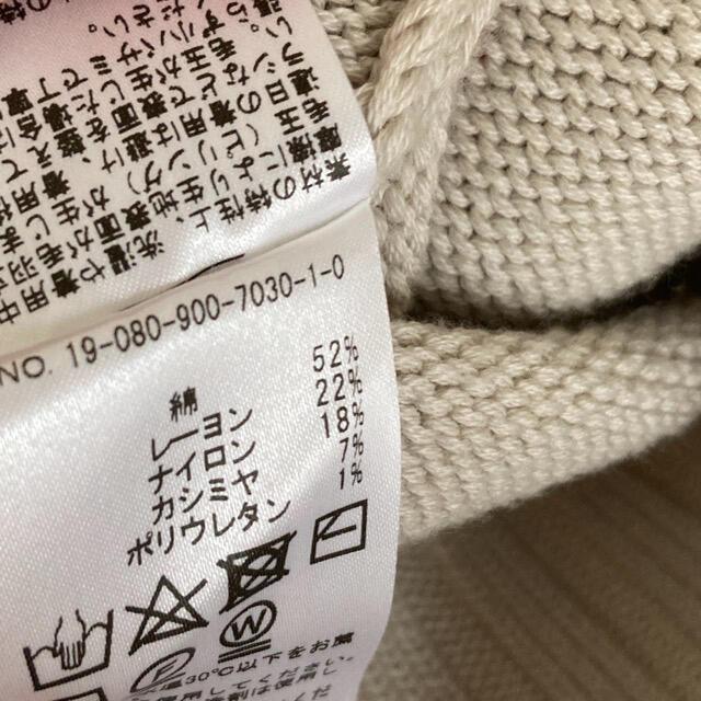 IENA(イエナ)のIENA カシミヤ混天竺クルーネックプルオーバー ニット レディースのトップス(ニット/セーター)の商品写真