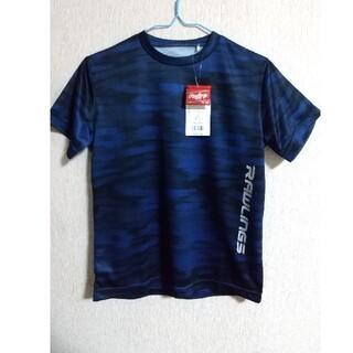 ローリングス(Rawlings)のローリングス  野球用Tシャツ(Tシャツ/カットソー)