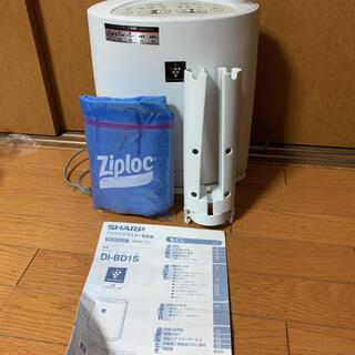 シャープ(SHARP)のシャープ 乾燥機 プラズマクラスター(衣類乾燥機)