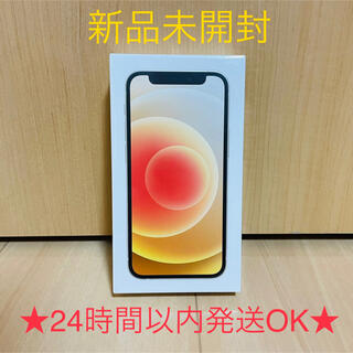 Apple - 新品 Apple iPhone 12 mini 128GB SIMフリー