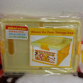 ディズニー(Disney)のぷーさん♡収納BOX(ケース/ボックス)