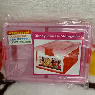 ディズニー(Disney)のディズニープリンセス★収納BOX(ケース/ボックス)