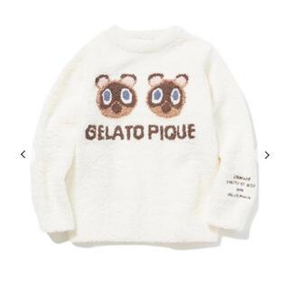 gelato pique - ジェラピケ あつ森 プルオーバー