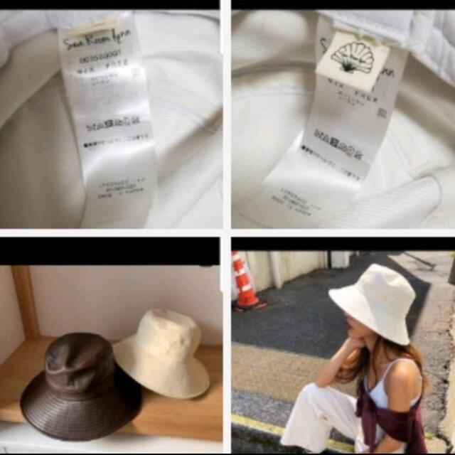 SeaRoomlynn(シールームリン)のsearoomlynn レザー バケットハット レディースの帽子(ハット)の商品写真
