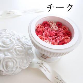 レメルヴェイユーズラデュレ(Les Merveilleuses LADUREE)の未使用 箱付き 花びらチーク 陶器ポット LADUREE(チーク)