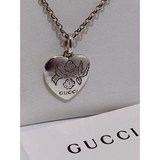 グッチ(Gucci)のGUCCI ネックレス 新品 ブラインドフォーラブ(ネックレス)