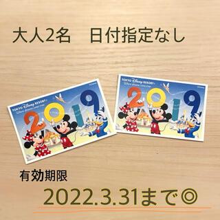 ディズニー(Disney)のディズニーチケット 大人2名(遊園地/テーマパーク)
