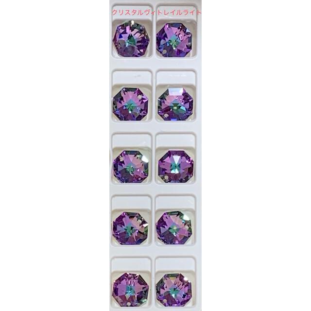 SWAROVSKI(スワロフスキー)の残り2セット‼️スワロフスキー#8115 オクタゴン5色セット☆ ハンドメイドの素材/材料(各種パーツ)の商品写真