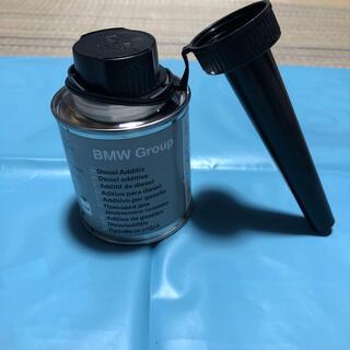 ビーエムダブリュー(BMW)の新品✨ MINIクーパー  フューエルクリーナー ディーゼル添加剤(メンテナンス用品)