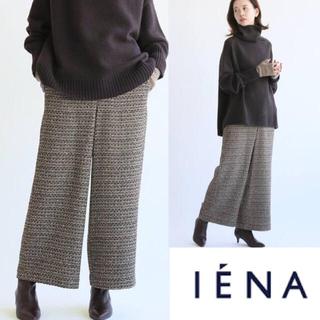 IENA - イエナ ワイドパンツ ツイード IENA 2019AW