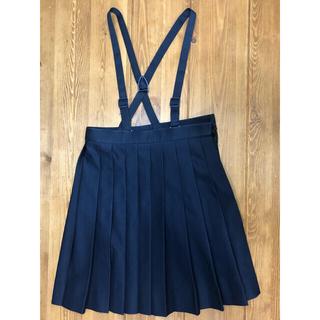 富士ヨット 小学生 小学校 学生服 スカート 140 A体 美品