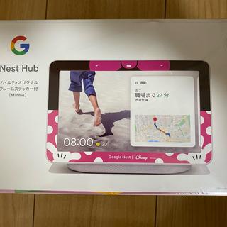 グーグル(Google)の新品未開封Google Nest Hub GA00515-JP Charcoal(ディスプレイ)